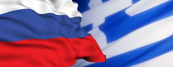 Greek-russian-Flag-e1483437790220-1440x564_c